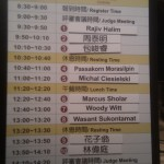 Lista finalistów Taicung Saxophone Competition 2014